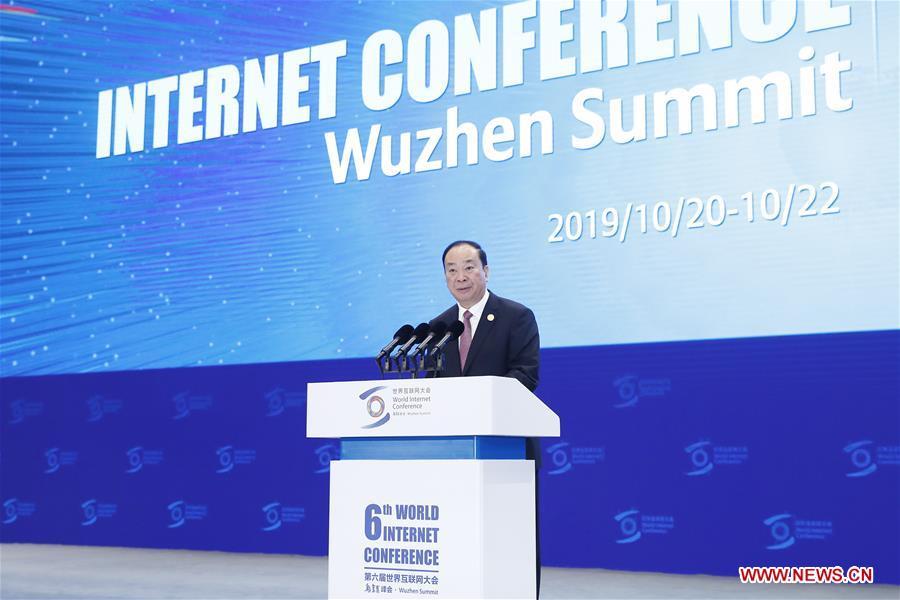 CHINA-ZHEJIANG-WUZHEN-HUANG KUNMING-WORLD INTERNET CONFERENCE (CN)