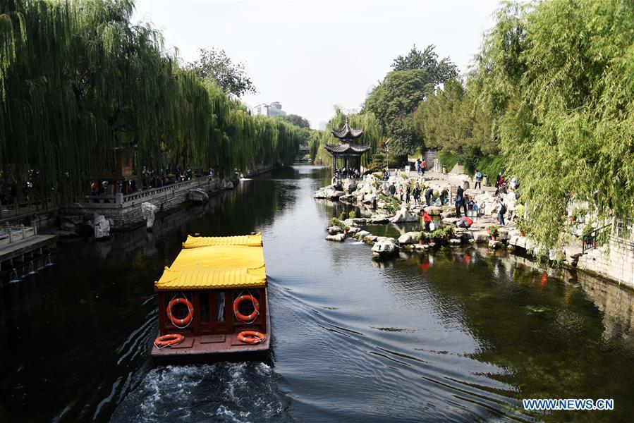 CHINA-JINAN-AUTUMN-TOURISM (CN)