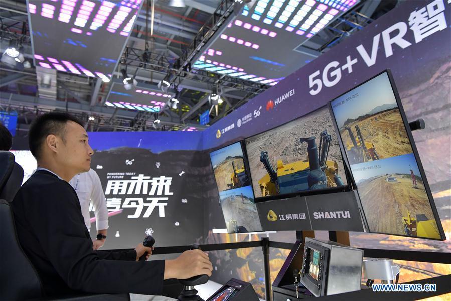 中江世界VR產業大會(CN)