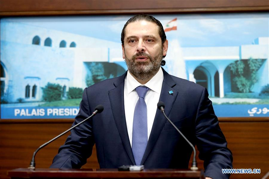 LEBANON-BEIRUT-PM-ECONOMIC PLAN-NATIONWIDE PROTEST