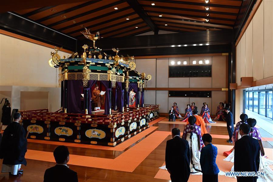 日本东京皇帝环境