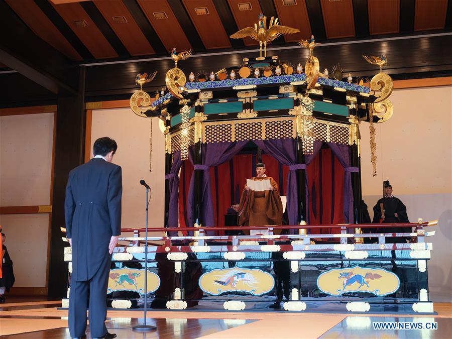 JAPAN-TOKYO-EMPEROR-ENTHRONEMENT