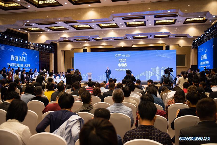 CHINA-ZHEJIANG-WUZHEN-TECHNOLOGY-GLOBAL INTERNET COMPETITION (CN)