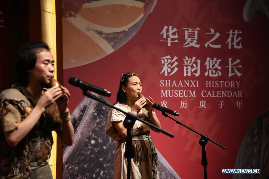 中国-陕西-西安历史博物馆-日历2020-启动(CN)