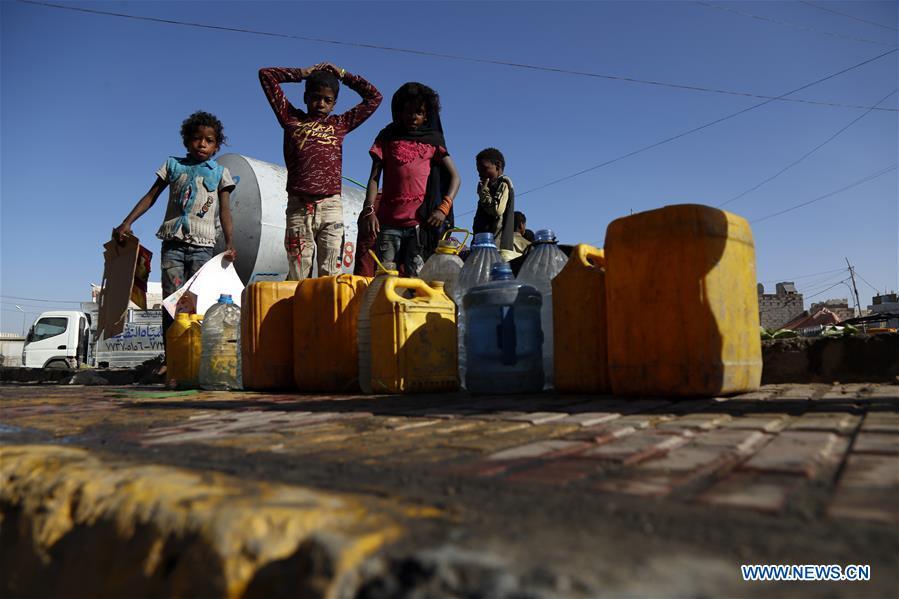 也门-萨那-饮用水