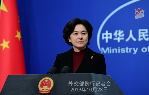 "Foreign report of HKSAR chief executive replacement ""political rumor"": spokesperson - Xinhua 