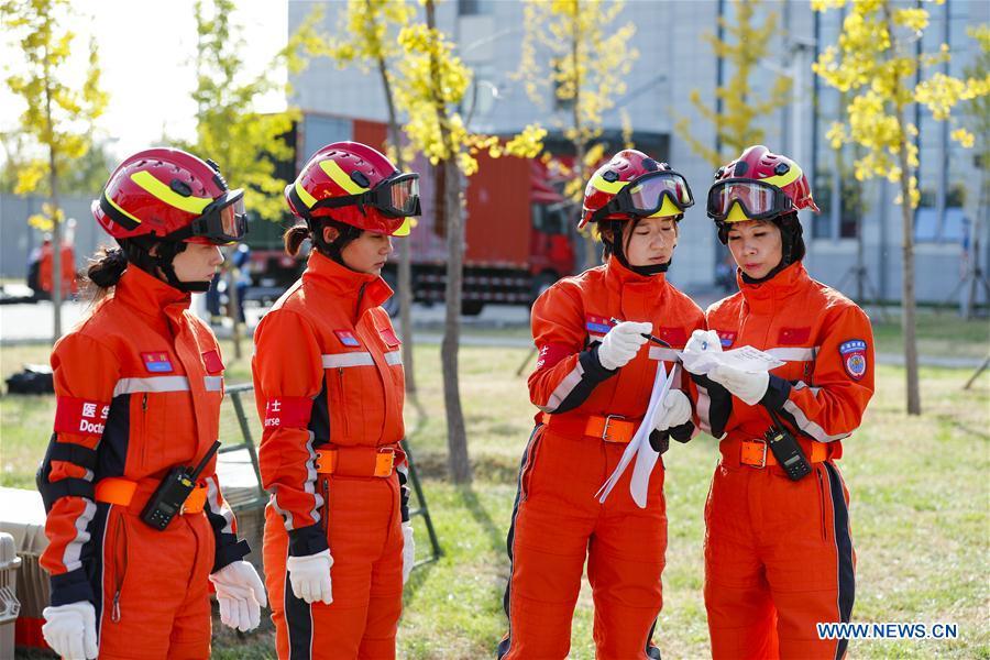CHINA-BEIJING-USAR TEAMS-OBTAINING UN CERTIFICATION (CN)