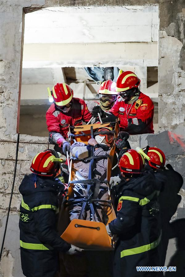 CHINA-BEIJING-USAR TEAMS-OBTAINING UN CERTIFICATION (CN)