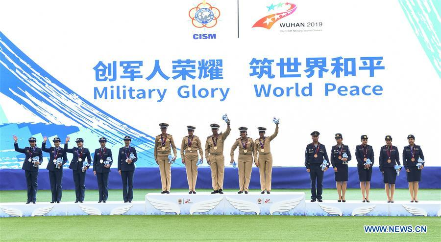 (SP)CHINA-WUHAN-7TH MILITARY WORLD GAMES-PARACHUTING