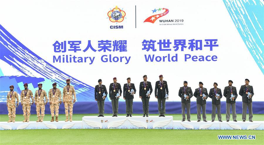 (SP)CHINA-WUHAN-7TH MILITARY WORLD GAMES-PARACHUTING