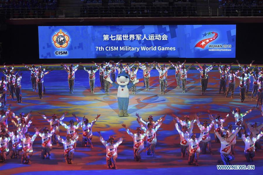 (SP)CHINA-WUHAN-7TH MILITARY WORLD GAMES-CLOSING CEREMONY