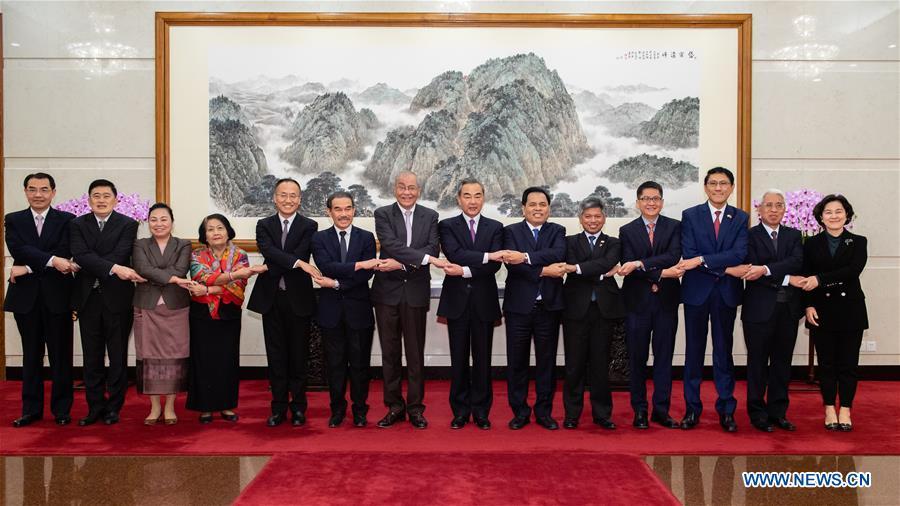 中国北京王一东盟会议(CN)