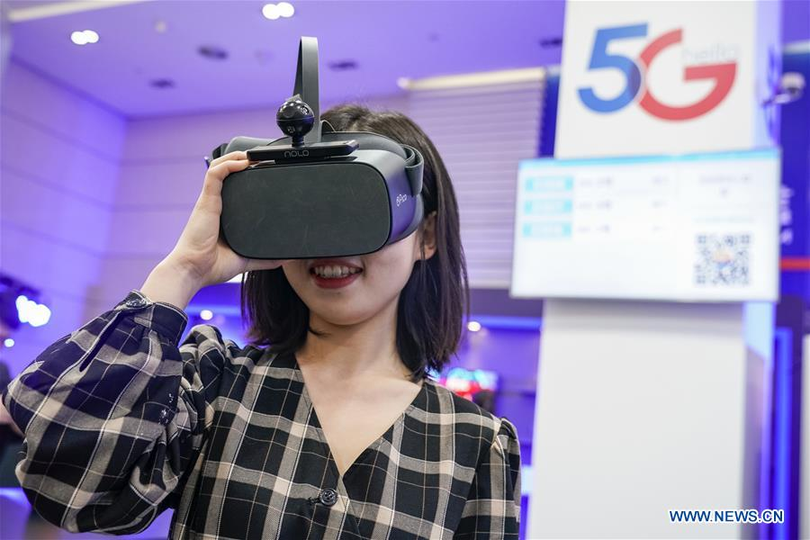 CHINA-5G SERVICE-COMMERCIALIZATION-LAUNCH (CN)