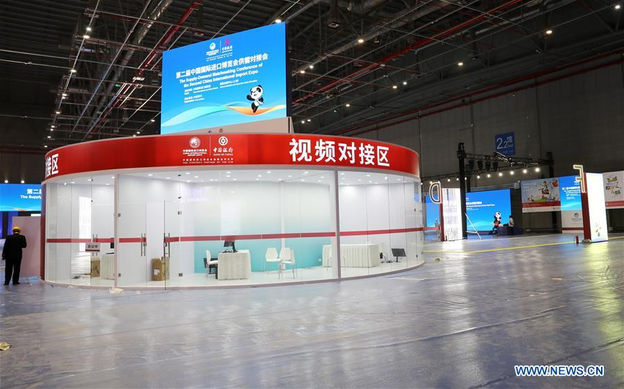 CHINA-SHANGHAI-CIIE VENUE-PREPARATION (CN)