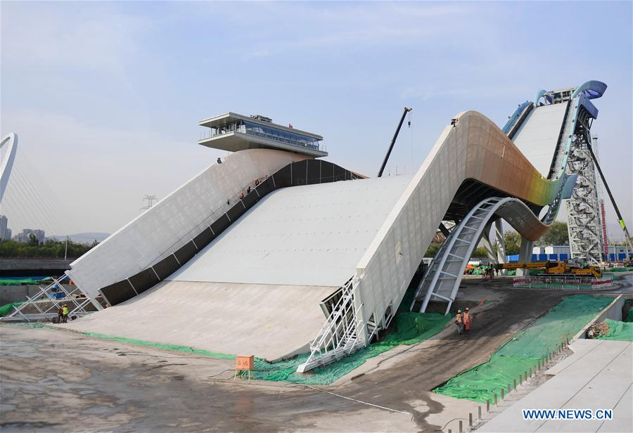 (SP)CHINA-BEIJING-2022 WINTER OLYMPIC GAMES-VENUE-BIG AIR SHOUGANG(CN)