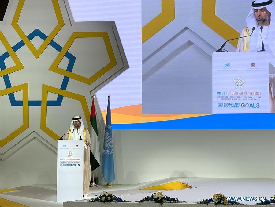 阿联酋阿布扎比-UNIDO-一般性会议