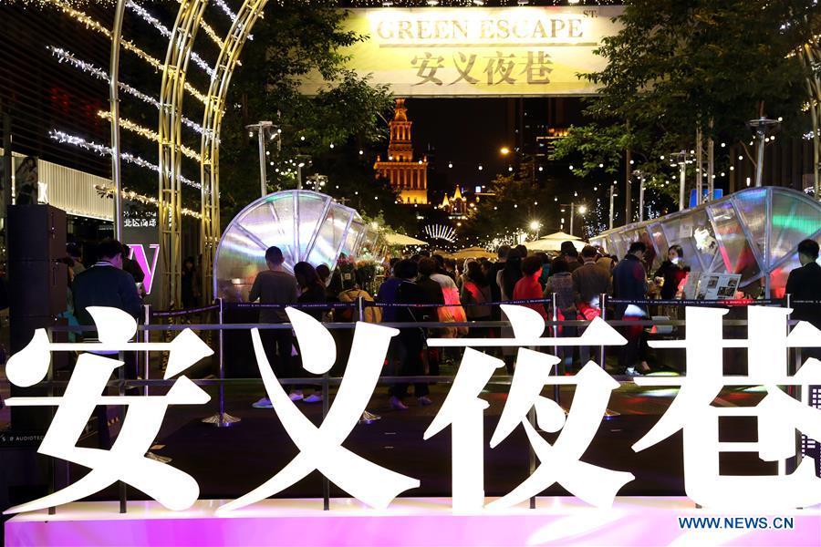 CHINA-SHANGHAI-NIGHTTIME ECONOMY (CN)
