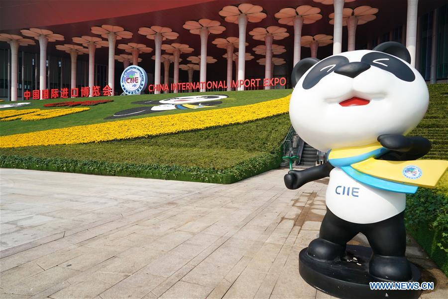 Second CIIE Scheduled to Run from November 5 to 10 in Shanghai
