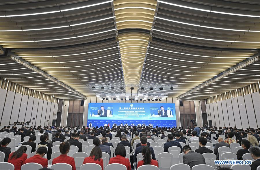Parallel Sessions of Second Hongqiao Int'l Economic Forum Held in Shanghai