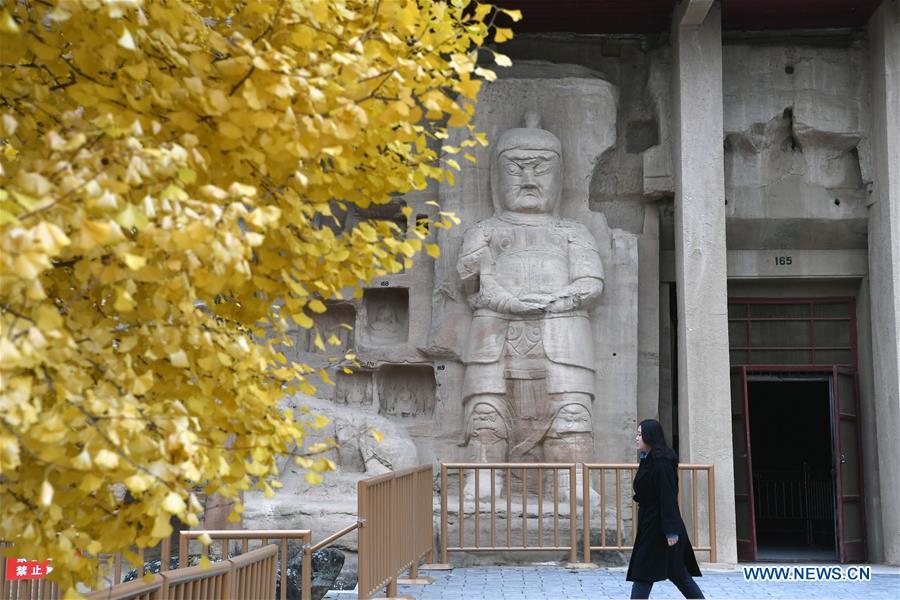 CHINA-GANSU-QINGYANG-CULTURAL RELICS-GROTTOES-CONSERVATION (CN)