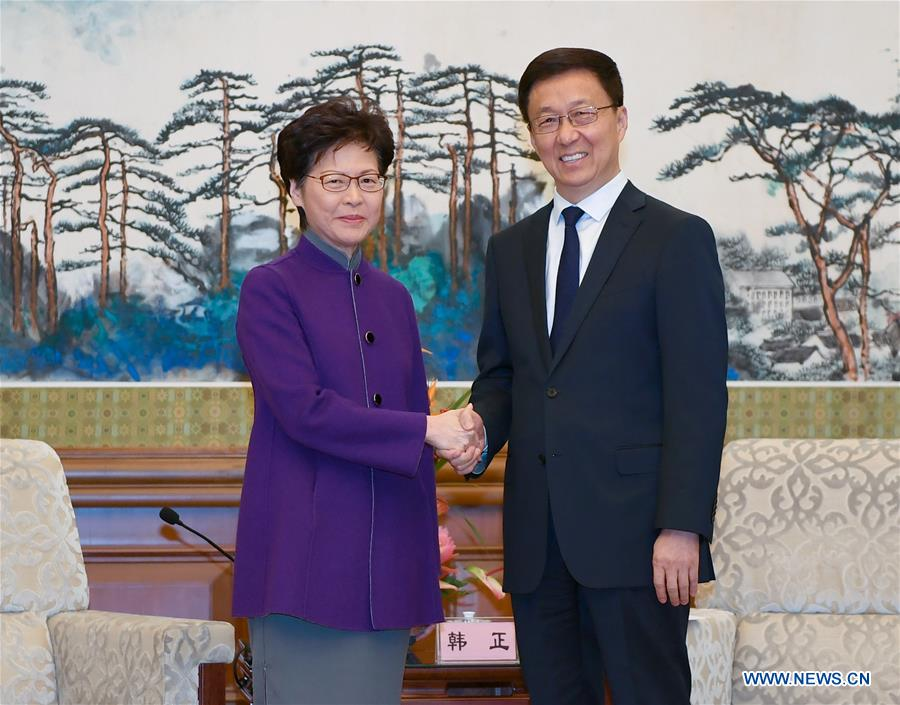 CHINA-BEIJING-HAN ZHENG-HKSAR-CARRIE LAM-MEETING (CN)