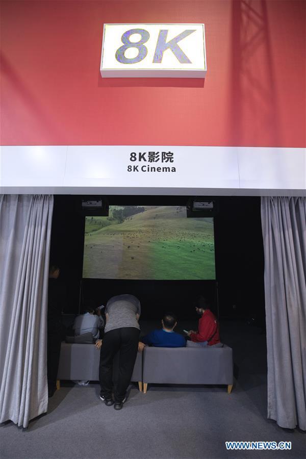 (CIIE) CHINA-SHANGHAI-CIIE-TECHNOLOGY