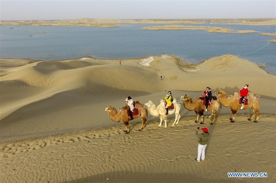 中国新疆旅游局(CN)