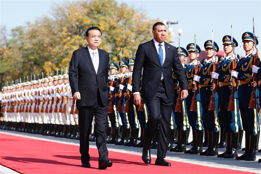 CHINA-BEIJING-LI KEQIANG-JAMAICAN PM-TALKS (CN)