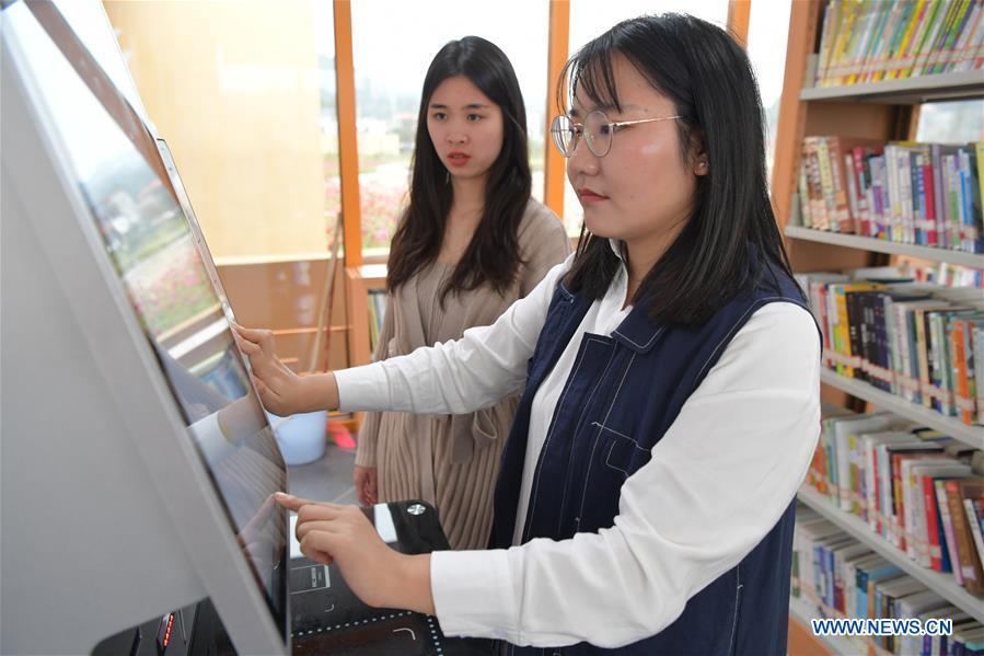 CHINA-JIANGXI-PUBLIC LIBRARY (CN)