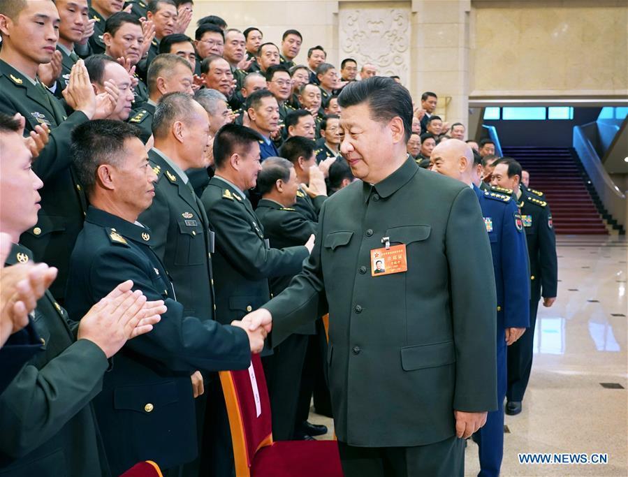 中国-北京-金平-CMC会议(CN)