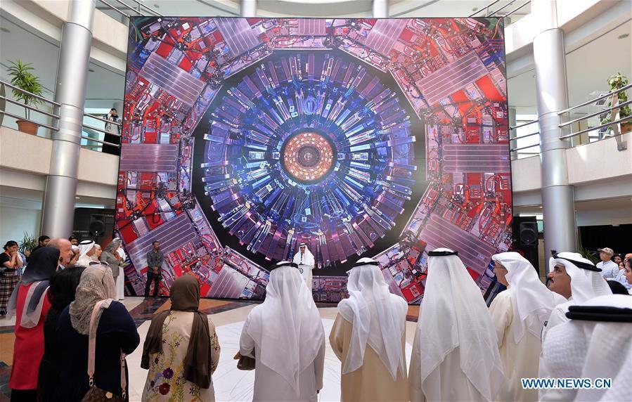 科威特科威特城市核展览会