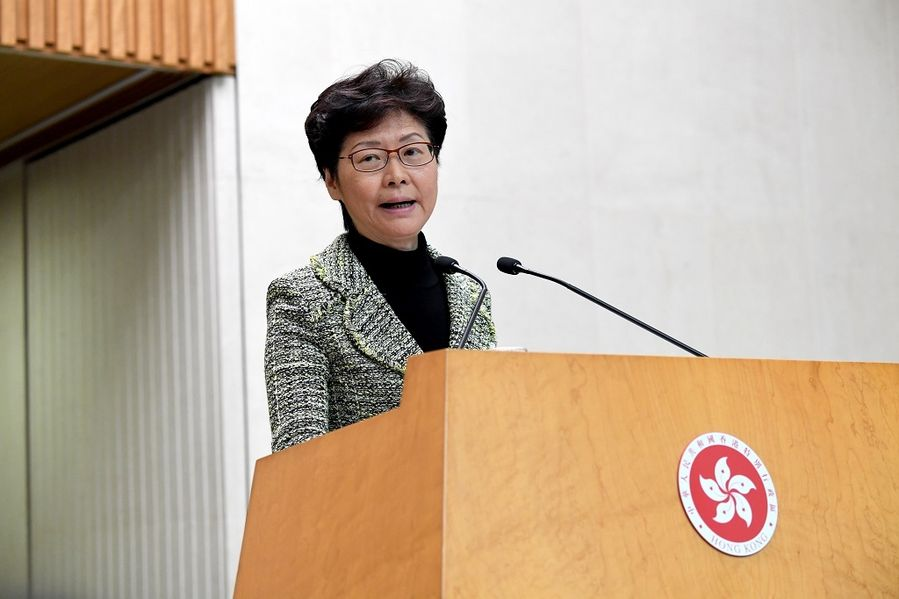 """HKSAR chief executive terms rioters """"extremely selfish"""" for trying to paralyze Hong Kong - Xinhua 