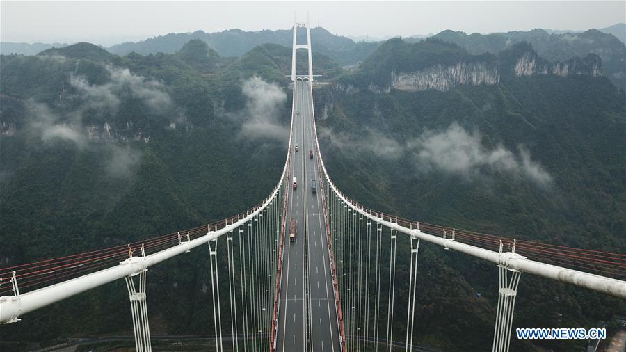CHINA-CHANGSHA-AIZHAI-SUSPENSION BRIDGE (CN)