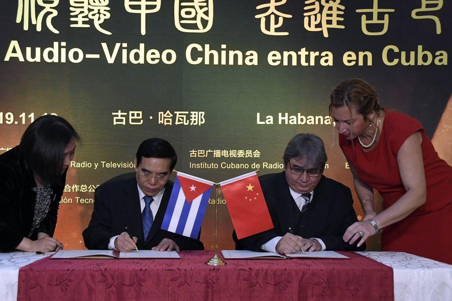 Cuba, China ink radio, TV cooperation deal - Xinhua | English.news.cn