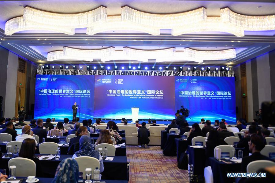 CHINA-HUZHOU-FORUM-CHINA'S SOCIAL GOVERNANCE (CN)