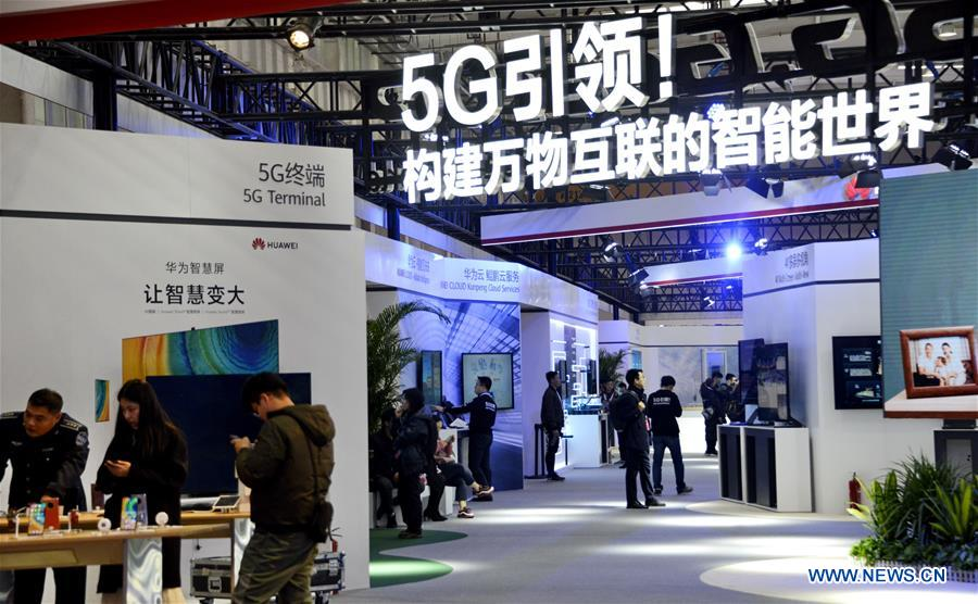 CHINA-BEIJING-WORLD 5G CONVENTION-PRESS PREVIEW (CN)