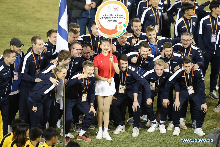 (SP)2019年中国-晋江-FISU-大学世界杯足球赛(CN)