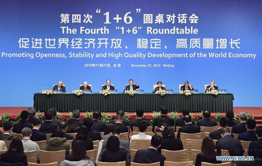CHINA-BEIJING-LI KEQIANG-INT'L INSTITUTIONS LEADERS-ROUNDTABLE MEETING (CN)