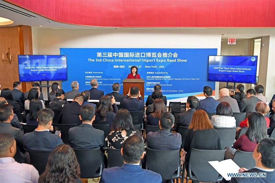 U.S.-NEW YORK-CHINA INT'L IMPORT EXPO-ROAD SHOW