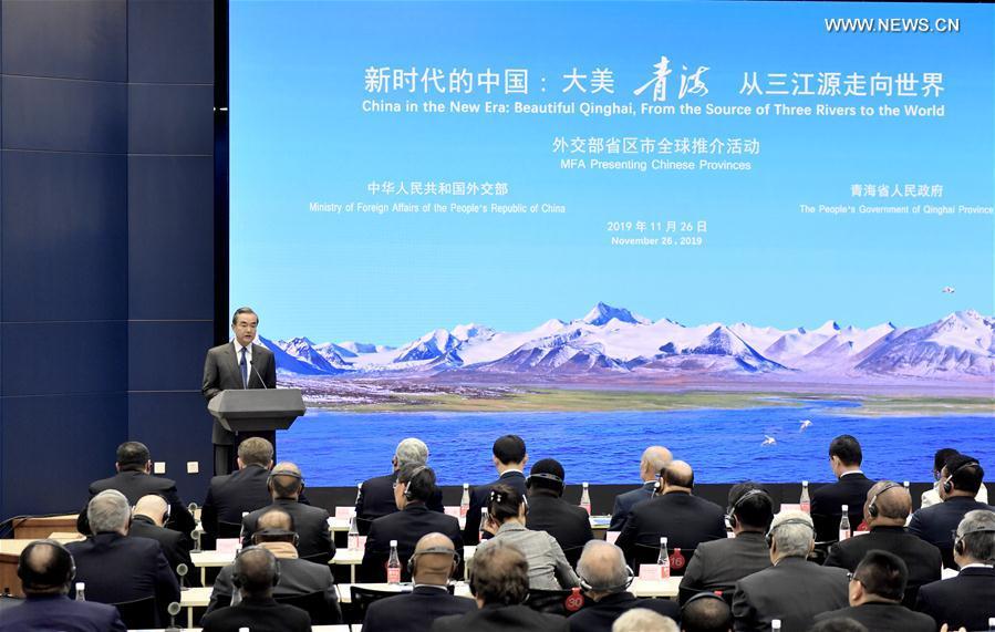中国北京-MFA-青海(CN)
