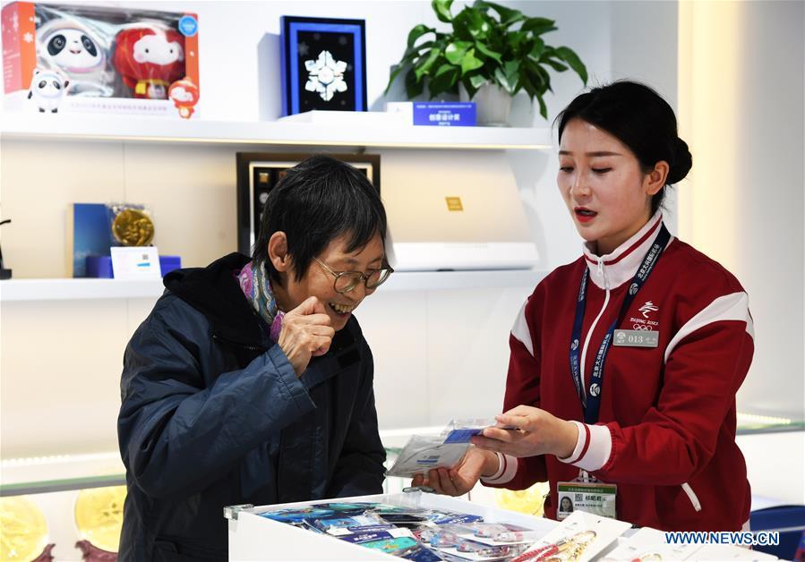 (SP)中国北京-2022年冬季奥运会授权产品正式发售