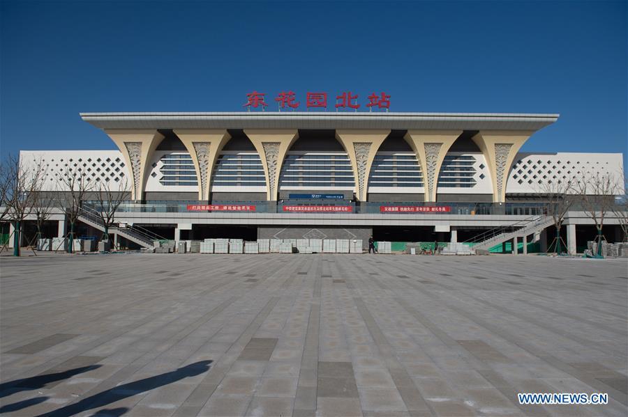 CHINA-HEBEI-HUAILAI-DONGHUAYUANBEI STATION (CN)