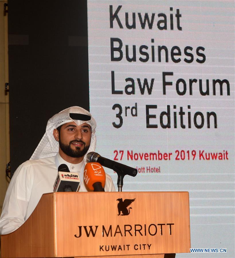 科威特-科威特市商业法律论坛