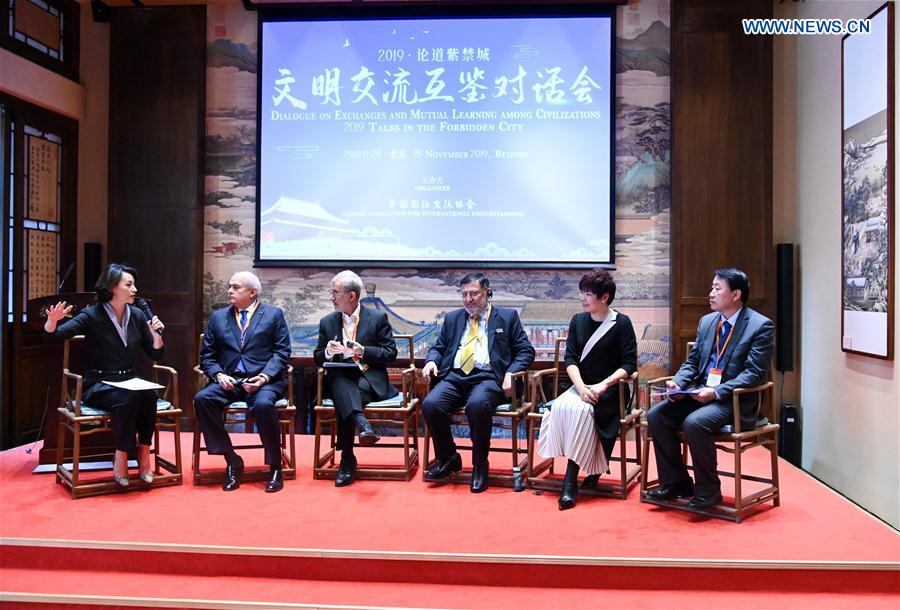 CHINA-BEIJING-EXCHANGES AND MUTUAL LEARNING AMONG CIVILIZATIONS-DIALOGUE (CN)