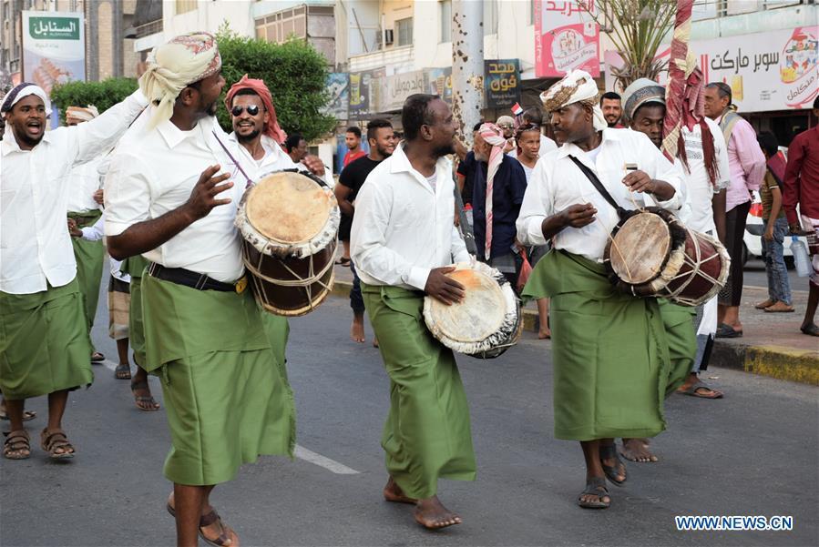 也门亚丁独立日庆祝活动