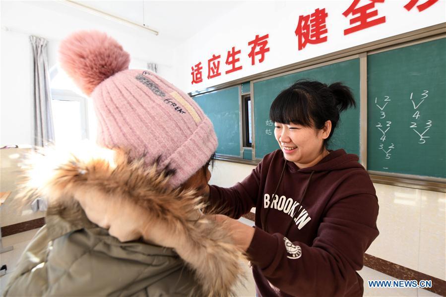 CHINA-HEILONGJIANG-MUDANJIANG-SPECIAL EDUCATION-MUSIC CLASS (CN)