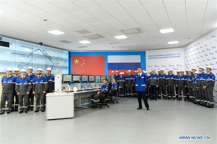 RUSSIA-AMUR REGION-CHINA-NATURAL GAS PIPELINE-LAUNCH