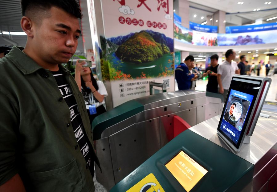 Chinese city fully launches face-scanning metro check-in service - Xinhua | English.news.cn