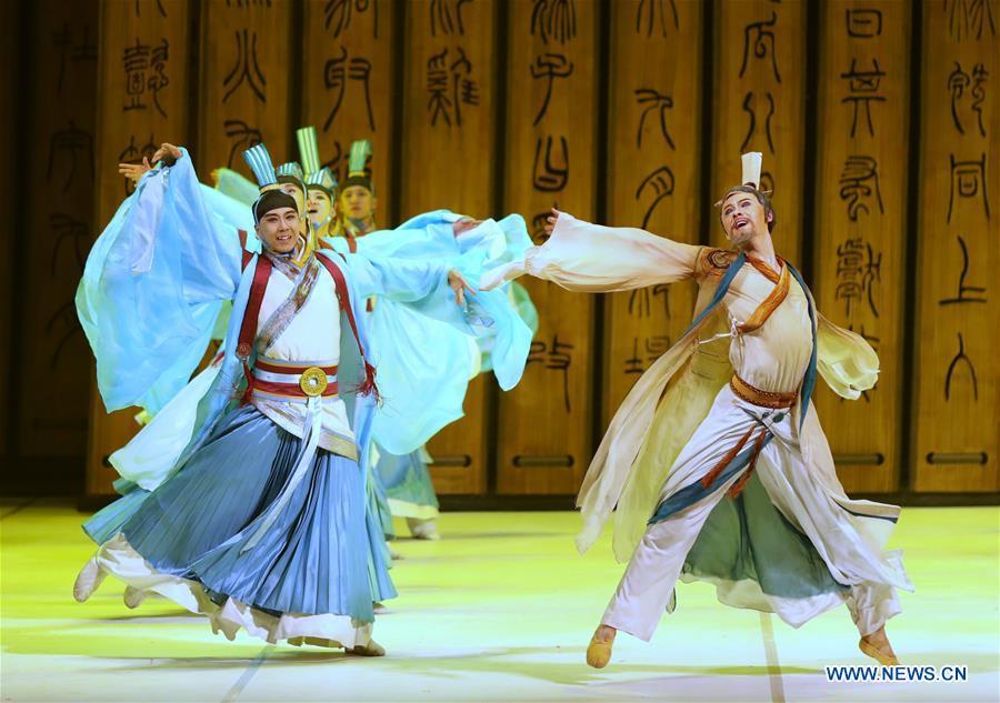 舞蹈剧《孔子》在俄罗斯圣彼得堡