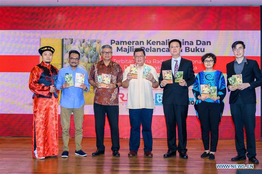 MALAYSIA-KUALA LUMPUR-CRI-PUBLISHING